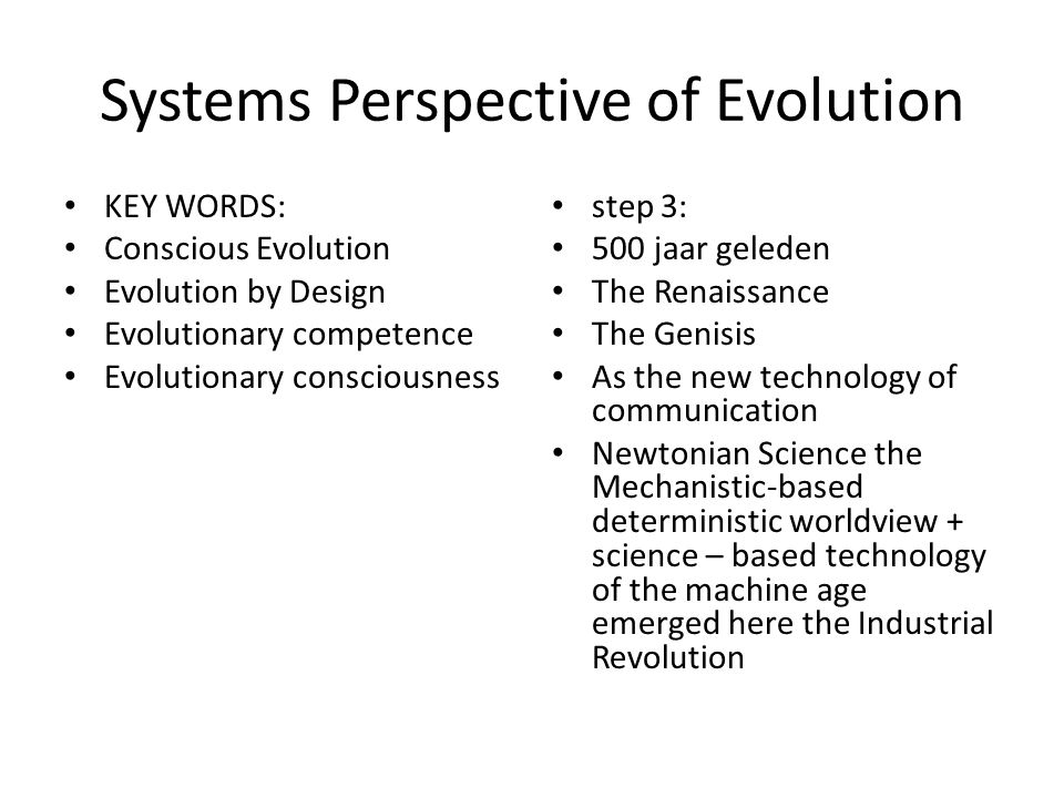 Systems Perspective of Evolution