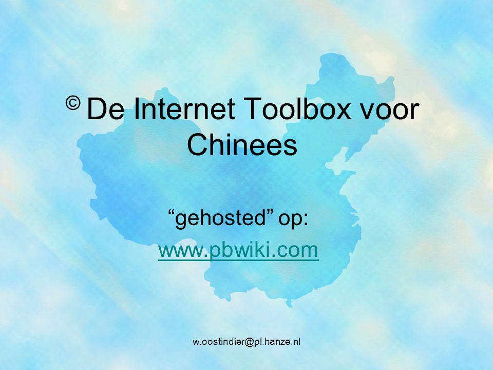 © De Internet Toolbox voor Chinees