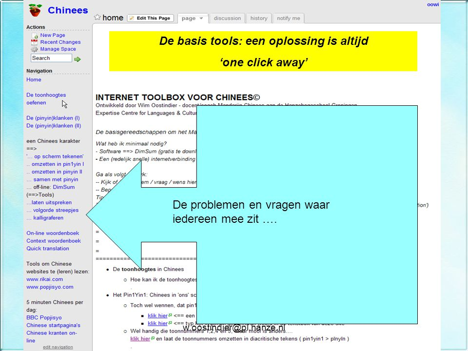 De basis tools: een oplossing is altijd