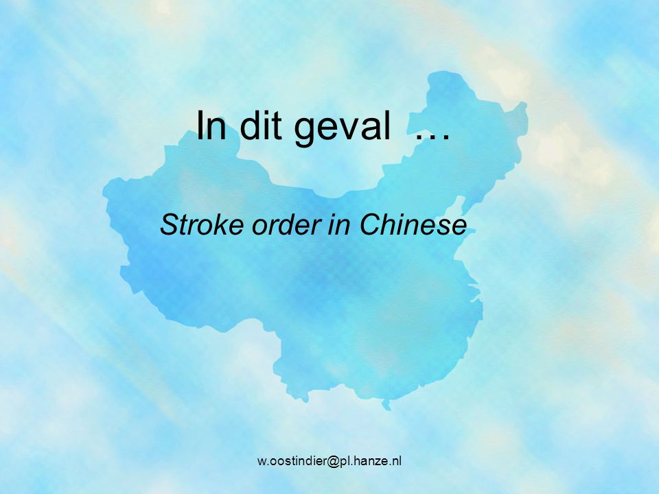 Stroke order in Chinese