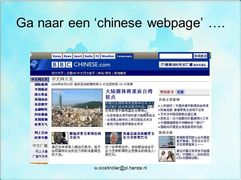 Ga naar een 'chinese webpage' ….