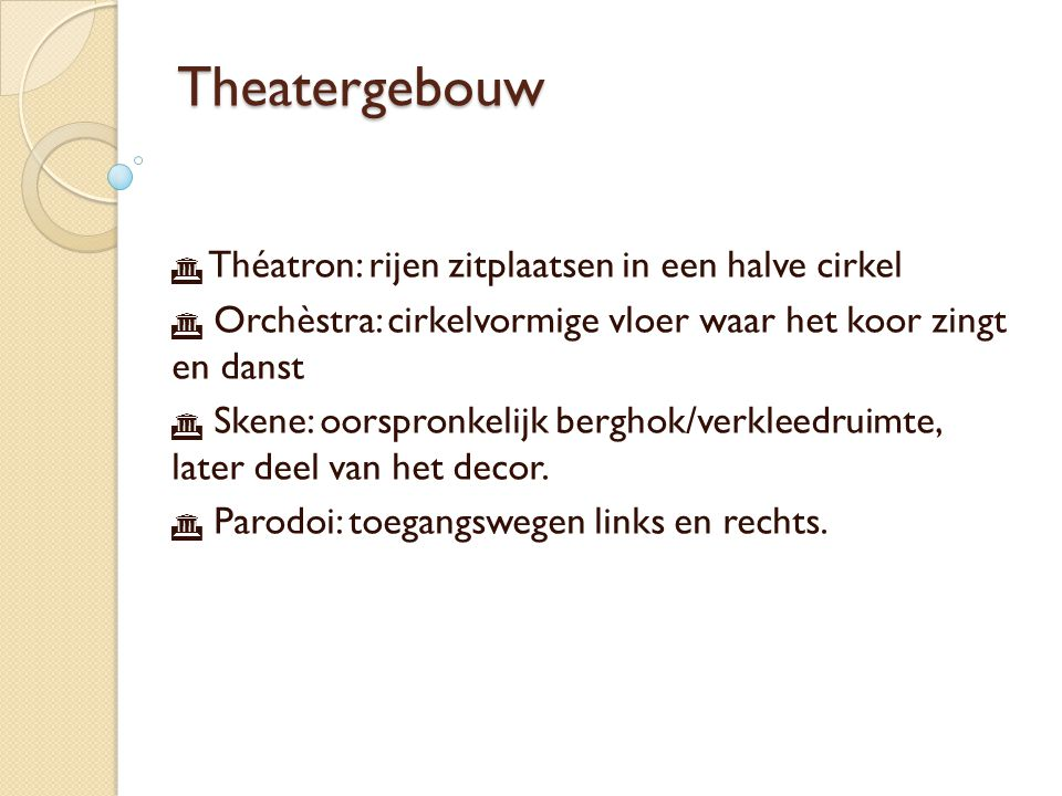 Theatergebouw Théatron: rijen zitplaatsen in een halve cirkel