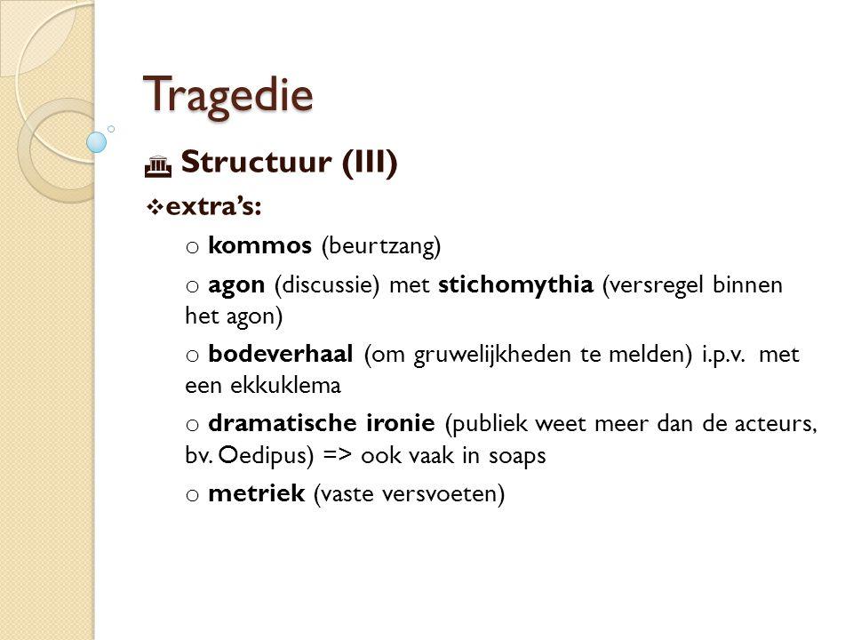 Tragedie Structuur (III) extra's: kommos (beurtzang)