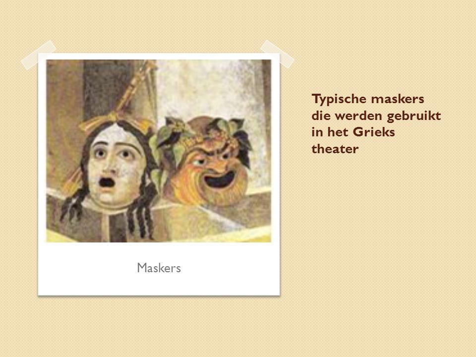 Typische maskers die werden gebruikt in het Grieks theater