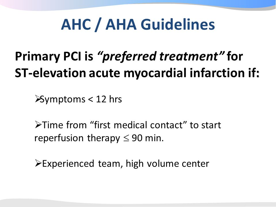 AHC / AHA Guidelines Primary PCI is preferred treatment for
