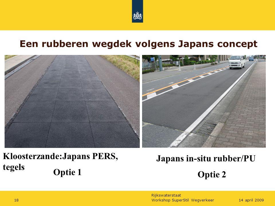 Een rubberen wegdek volgens Japans concept