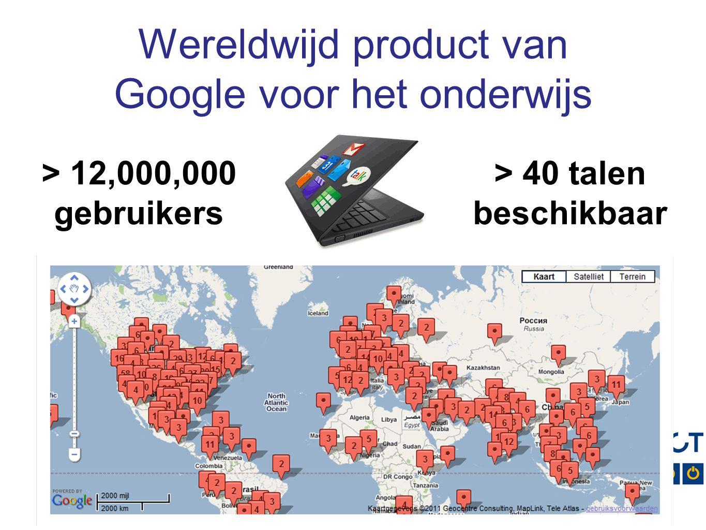 Wereldwijd product van Google voor het onderwijs