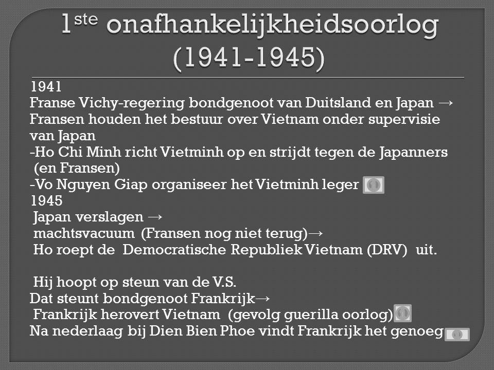 1ste onafhankelijkheidsoorlog (1941-1945)