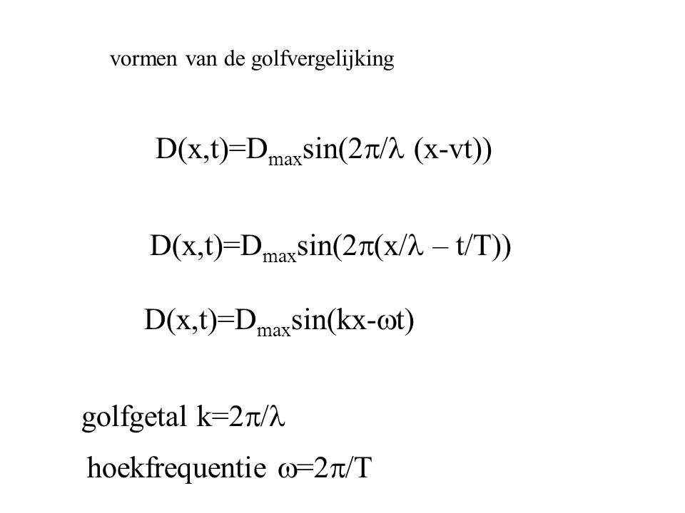 D(x,t)=Dmaxsin(2p/l (x-vt))