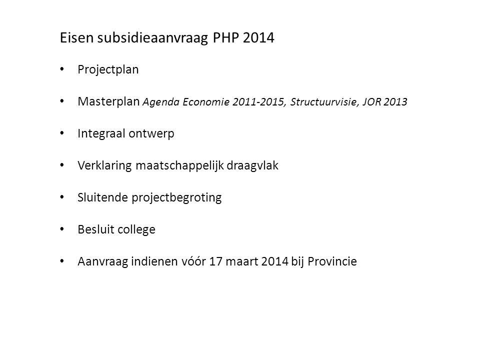 Eisen subsidieaanvraag PHP 2014