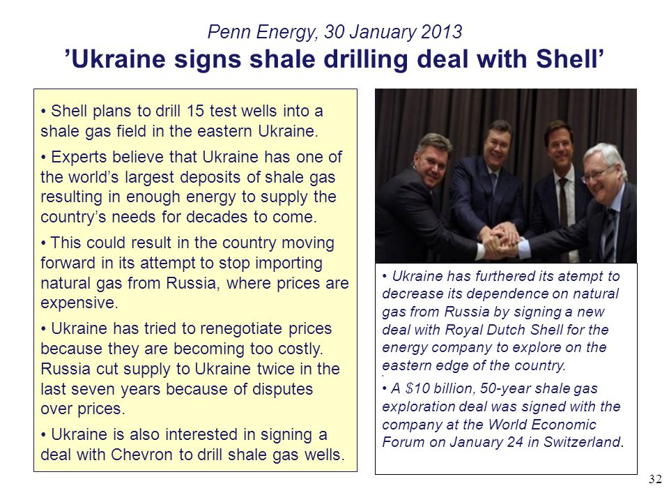 'Ukraine signs shale drilling deal with Shell'