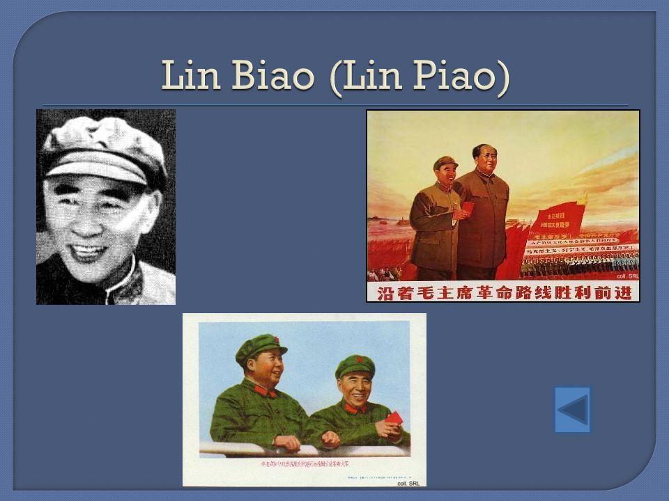 Lin Biao (Lin Piao)