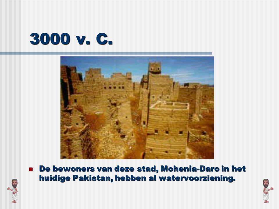 3000 v. C.