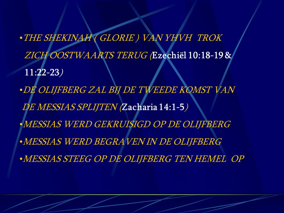 THE SHEKINAH ( GLORIE ) VAN YHVH TROK