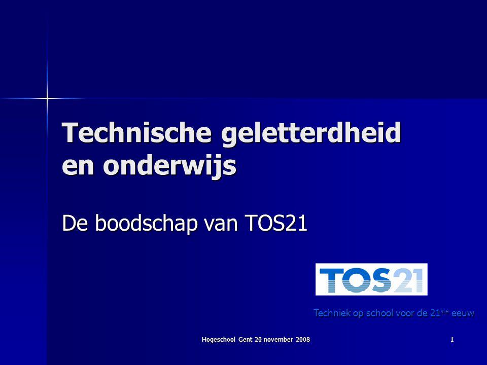 Technische geletterdheid en onderwijs