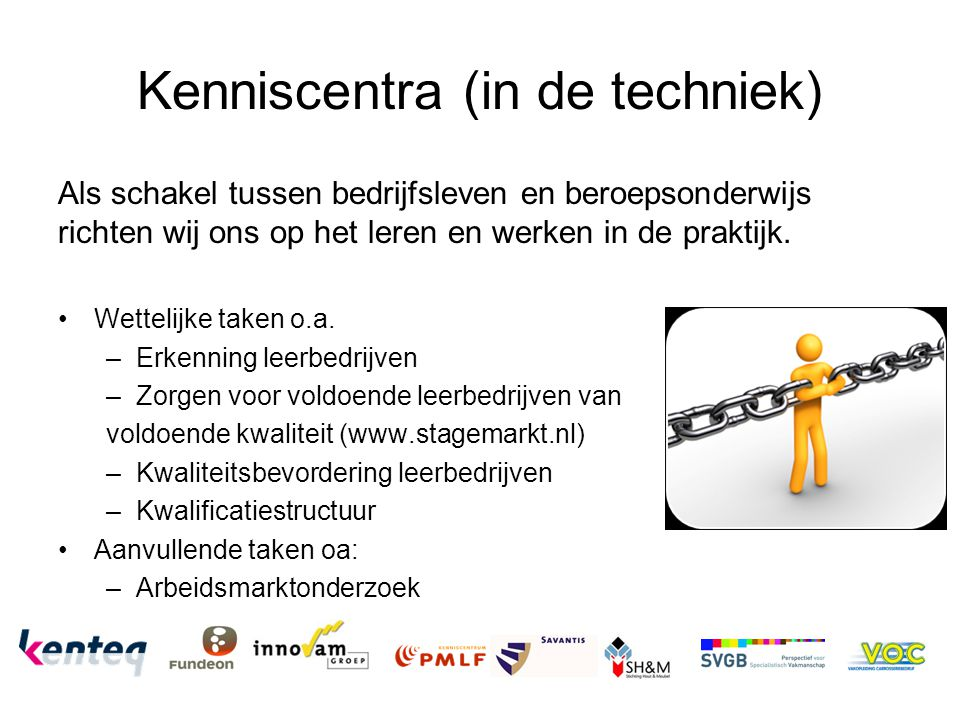 Kenniscentra (in de techniek)