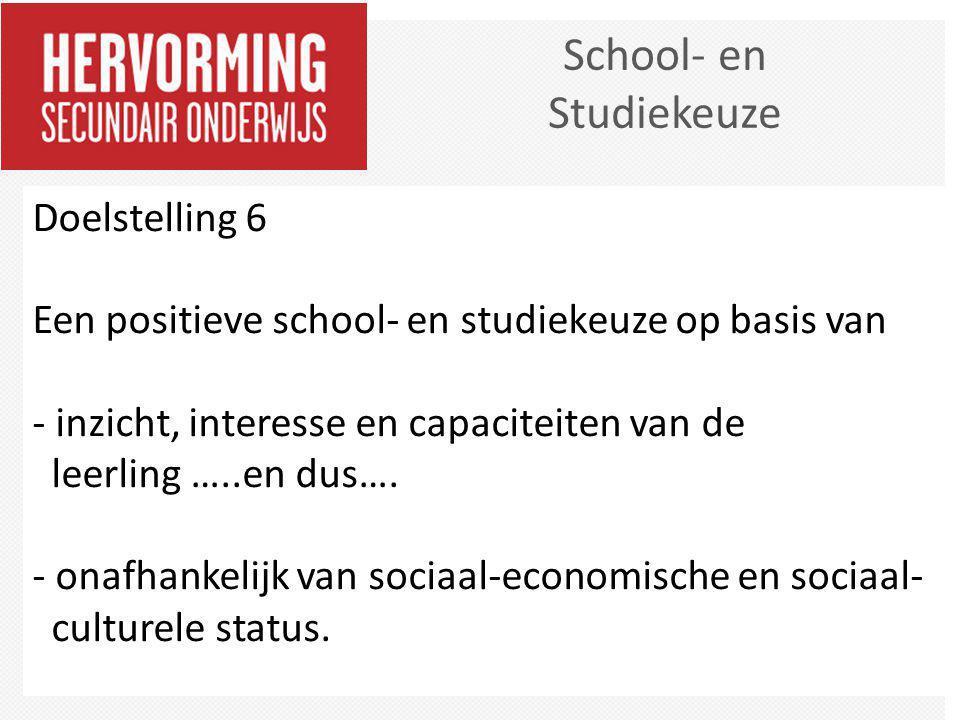 School- en Studiekeuze