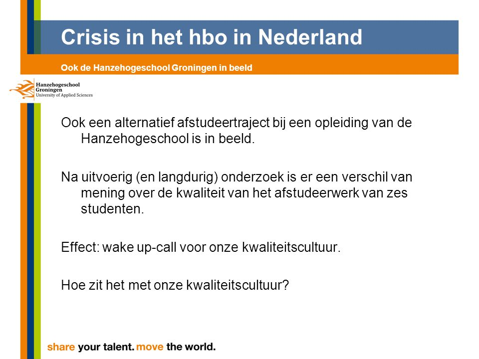 Crisis in het hbo in Nederland