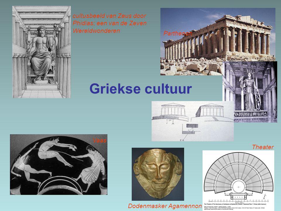 Griekse cultuur cultusbeeld van Zeus door Phidias; een van de Zeven
