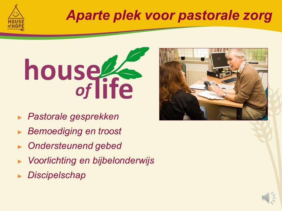 Aparte plek voor pastorale zorg