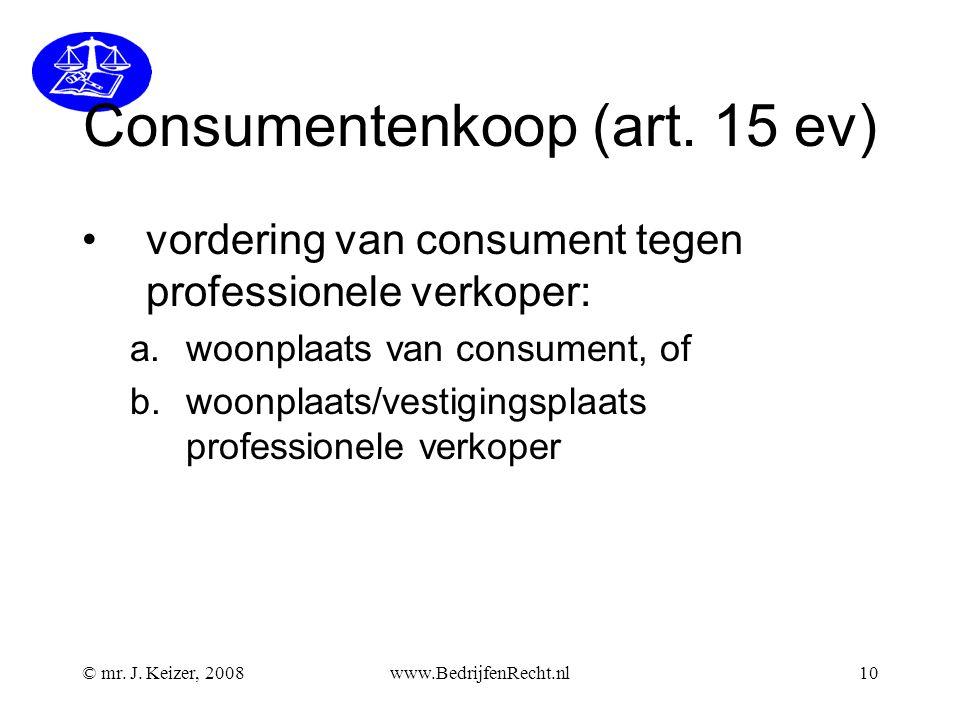 Consumentenkoop (art. 15 ev)