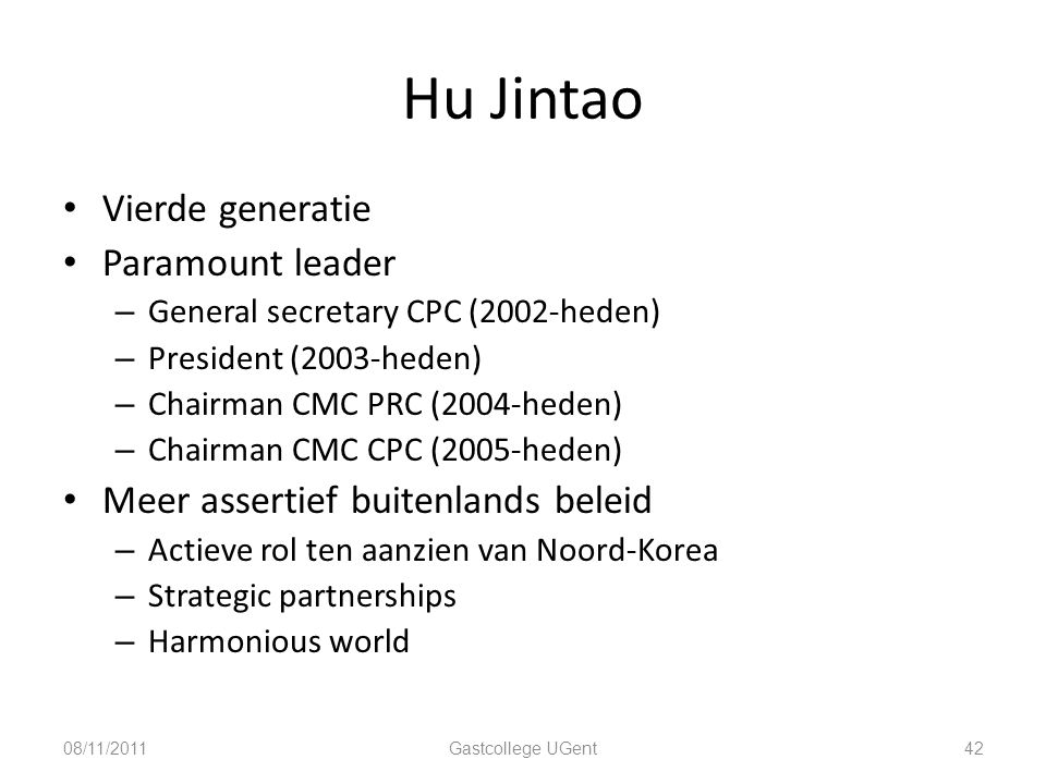Hu Jintao Vierde generatie Paramount leader