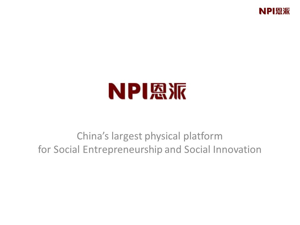 China's largest physical platform for Social Entrepreneurship and Social Innovation