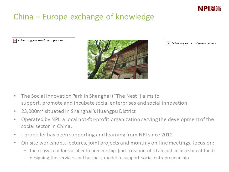 China – Europe exchange of knowledge