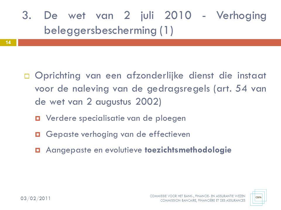 De wet van 2 juli 2010 - Verhoging beleggersbescherming (1)