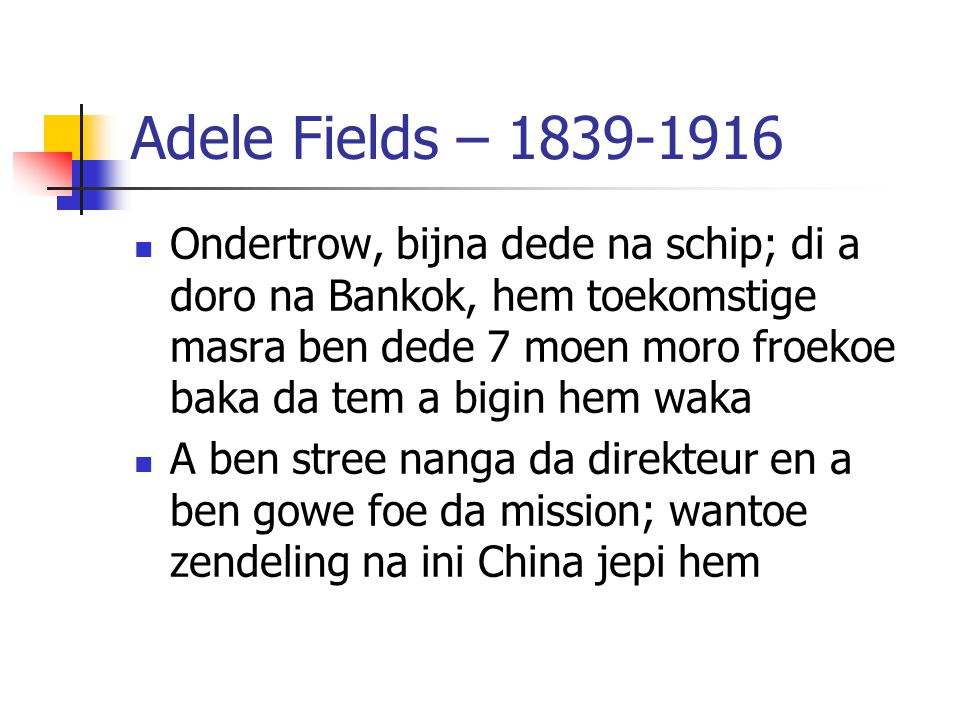 Adele Fields – 1839-1916