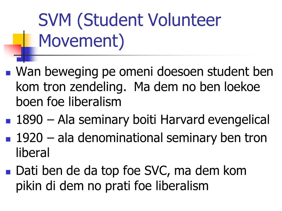 SVM (Student Volunteer Movement)