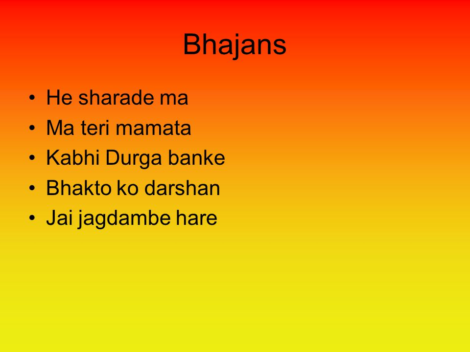 Bhajans He sharade ma Ma teri mamata Kabhi Durga banke