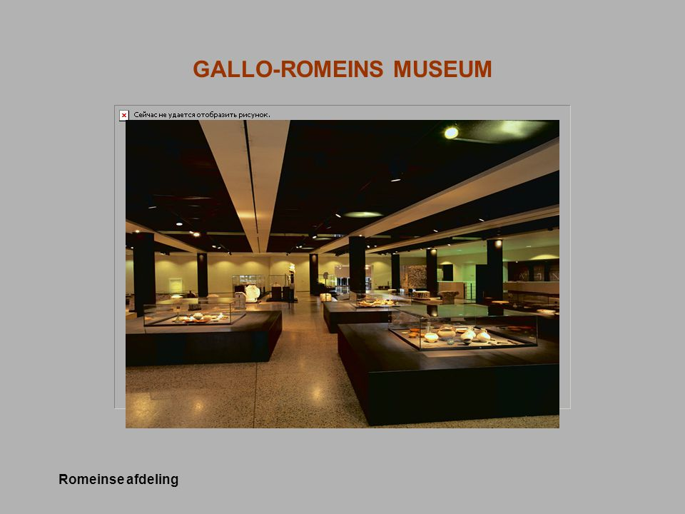 GALLO-ROMEINS MUSEUM Romeinse afdeling