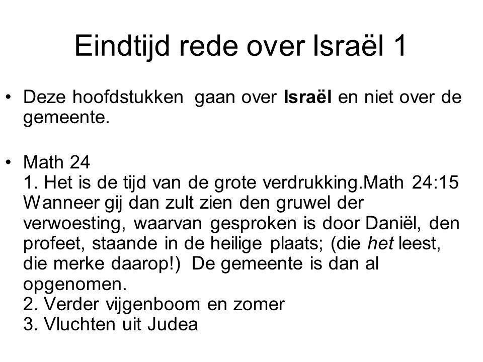 Eindtijd rede over Israël 1