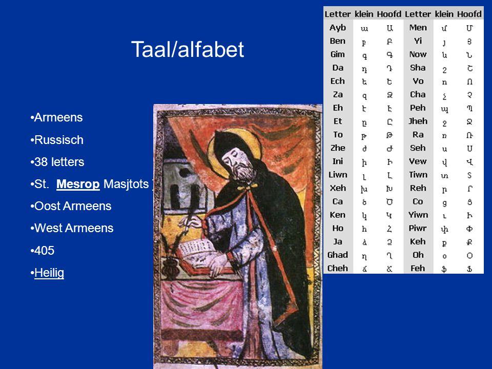 Taal/alfabet Armeens Russisch 38 letters St. Mesrop Masjtots Taron