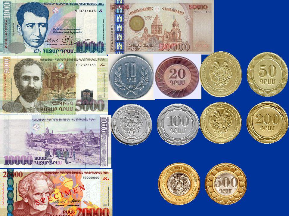 Dram Munteenheid Papiergeld : 1000,5000,10000,20000, 50000 Munten :