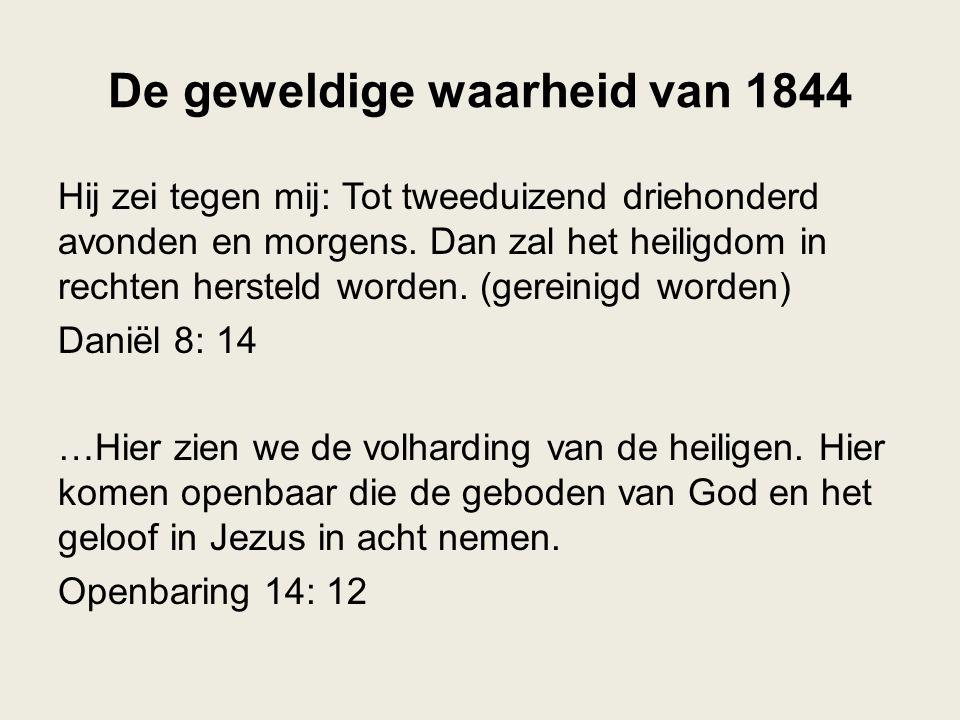 De geweldige waarheid van 1844