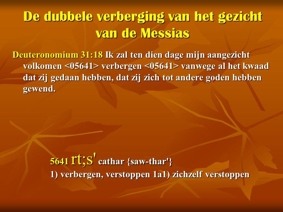 De dubbele verberging van het gezicht van de Messias