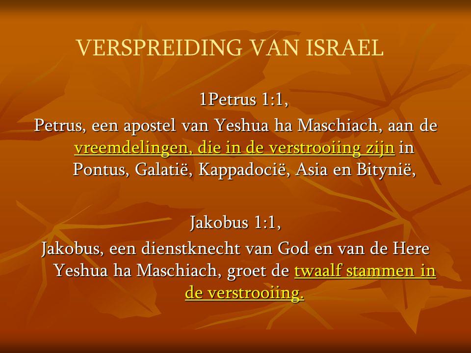 VERSPREIDING VAN ISRAEL
