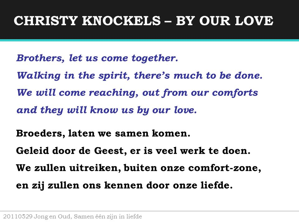 CHRISTY KNOCKELS – BY OUR LOVE