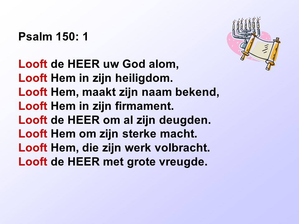 Psalm 150: 1