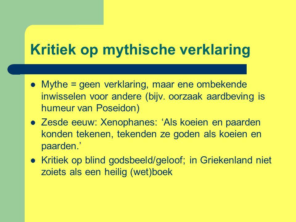 Kritiek op mythische verklaring