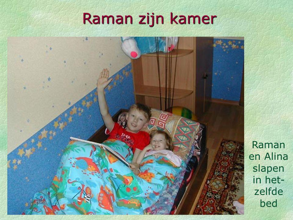 Raman en Alina slapen in het-zelfde bed