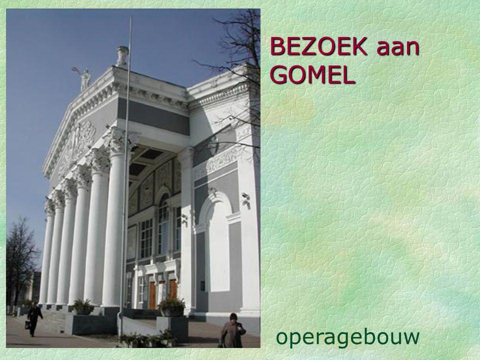 BEZOEK aan GOMEL operagebouw