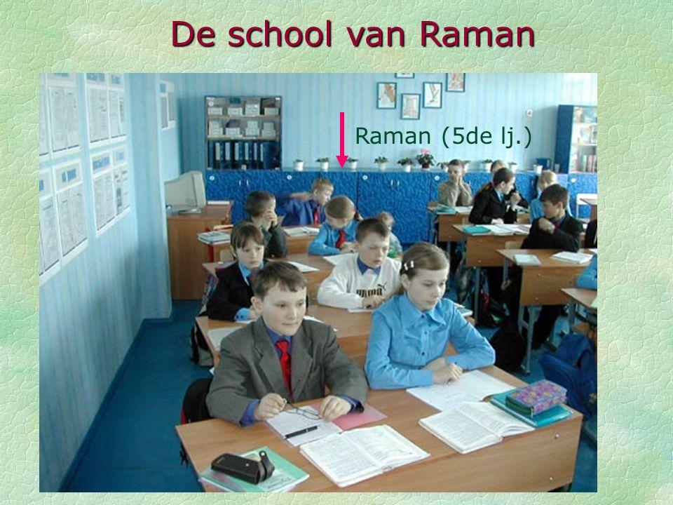 De school van Raman Raman (5de lj.)