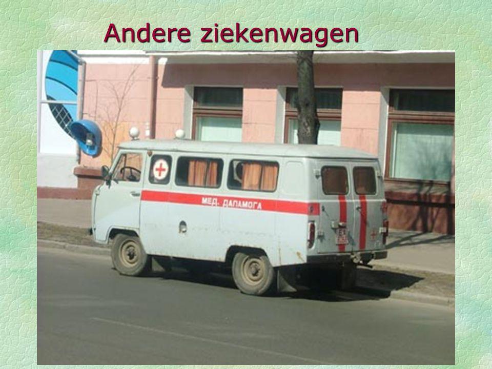 Andere ziekenwagen