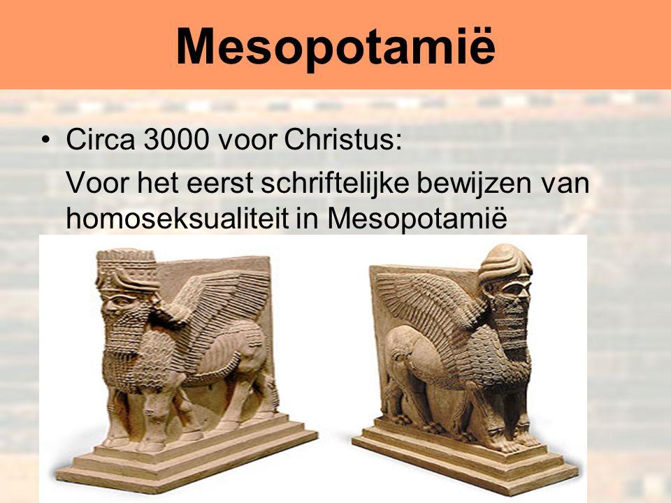 Mesopotamië Circa 3000 voor Christus: