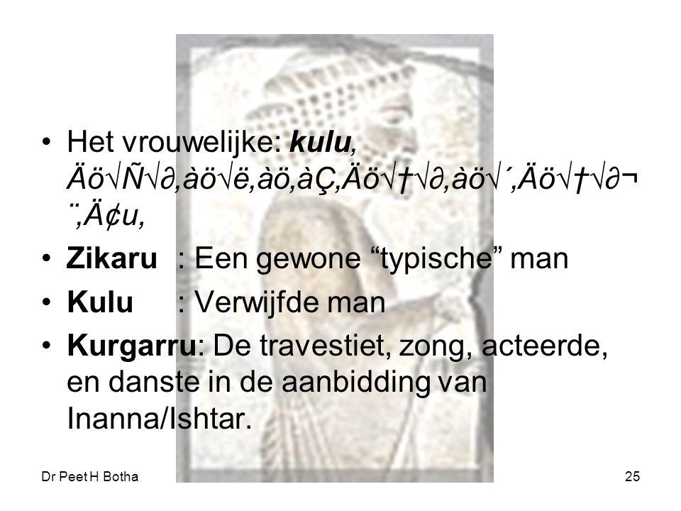 Het vrouwelijke: kulu' Äö√Ñ√∂'àö√ë'àö'àÇ'Äö√†√∂'àö√´'Äö√†√∂¬¨'Ä¢u,