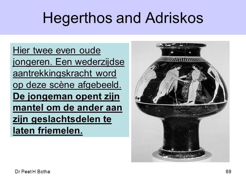 Hegerthos and Adriskos