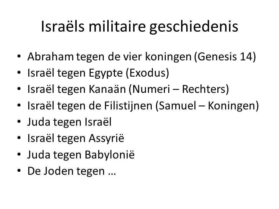 Israëls militaire geschiedenis